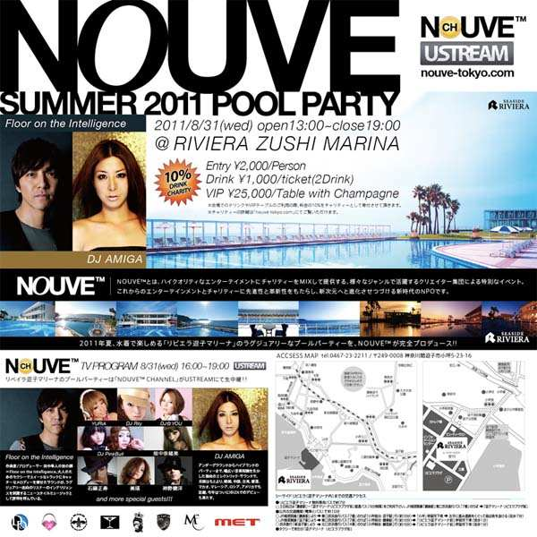NouveSummer_light2