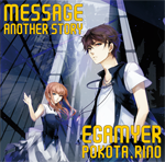 message_another_story