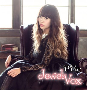pile_jewel_VICL-64296-290x300