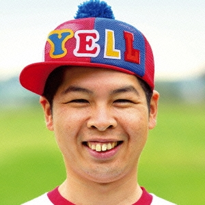 FMB_YELL