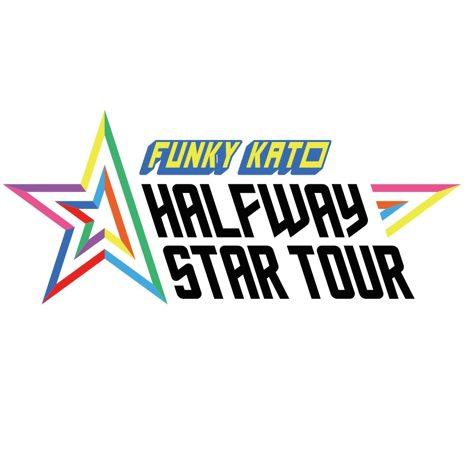 halfway-star-tour
